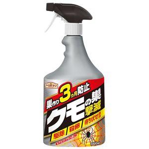 アース製薬 クモの巣撃滅 1000ML × 3 点セット
