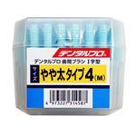 (まとめ)デンタルプロ デンタルプロ歯間ブラシ I字 50P サイズ4(M) 【×3点セット】