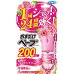(まとめ)フマキラー おすだけベープスプレー200回分ロマンティックブーケの香り 【×3点セット】