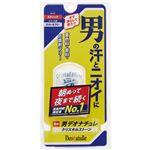 (まとめ)シービック デオナチュレ 男クリスタルストーン60G 【×3点セット】