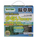 ハイポネックスジャパン アールワイウィードコロン2.5キロ