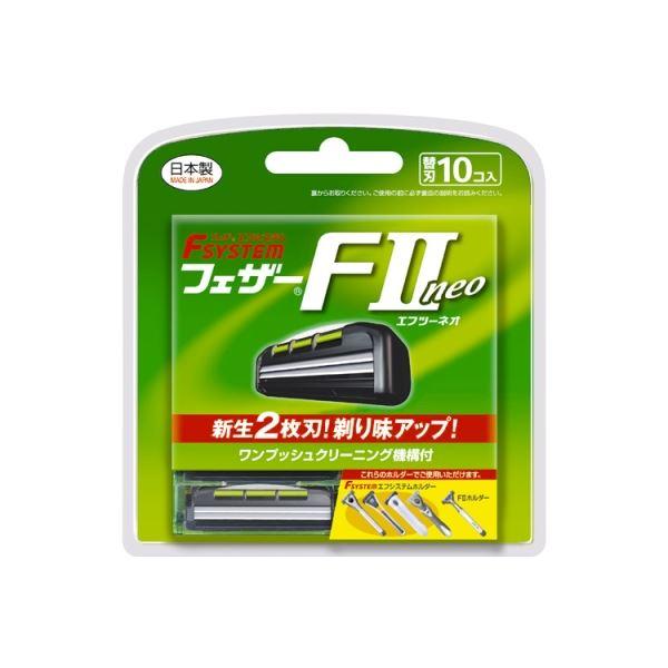 (まとめ)フェザー安全剃刃 エフシステム替刃 F2ネオ10コ入 【×3点セット】