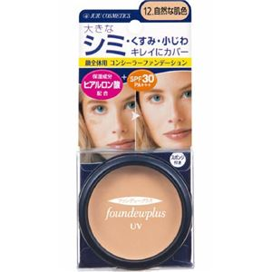 (まとめ)小林製薬 ファンデュープラスR UVコンシーラーファンデーション12.自然な肌色 【×3点セット】