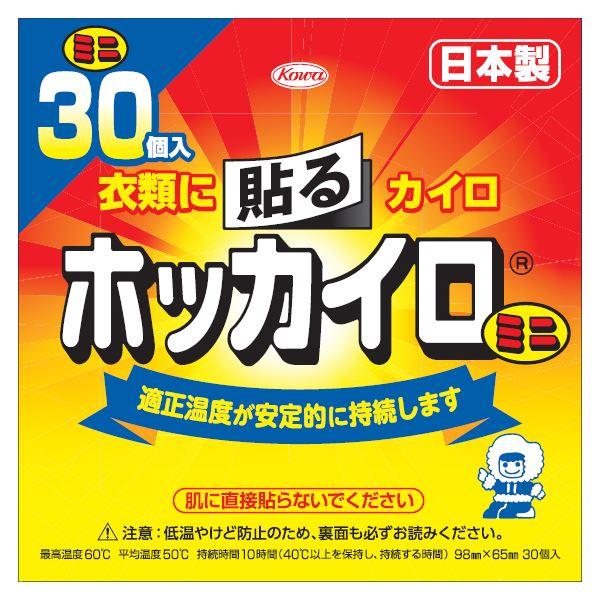 (まとめ)興和新薬 ホッカイロ 貼るミニ30個 【×3点セット】