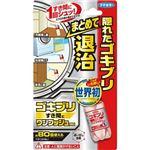 (まとめ)フマキラー ワンプッシュプロ ゴキブリワンプッシュ 【×3点セット】