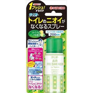 大日本除虫菊(金鳥) クリーンフロートイレのニオイがなくなるスプレー200回用シトラスソープの香り × 6 点セット - 拡大画像