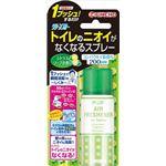大日本除虫菊(金鳥) クリーンフロートイレのニオイがなくなるスプレー200回用シトラスソープの香り × 6 点セット