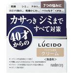 マンダム ルシード薬用トータルケアクリーム × 3 点セット