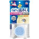 (まとめ)アース製薬 らくハピ お風呂の排水口用ピンクヌメリ予防 【×9点セット】
