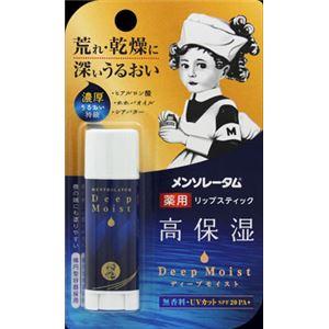 (まとめ)ロート製薬 メンソレータム ディープモイスト 無香料 4.5g 【×10点セット】