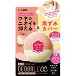 (まとめ)ロート製薬 デオボールCC ブライトアップベージュ 15g 【×6点セット】