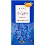 日本香堂 かたりべ ラベンダー 小 バラ × 5 点セット