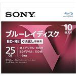 (まとめ)ソニー 10BNE1VLPS2 【×3点セット】