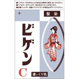 ホーユー ビゲン C 濃い栗色 × 10 点セット