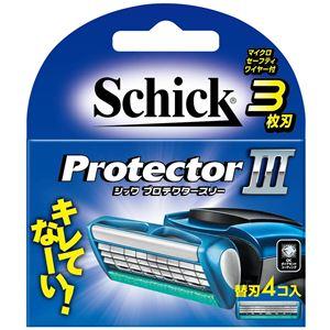 (まとめ)シック(Schick) プロテクタースリー替刃(4コ入) 【×3点セット】 - 拡大画像