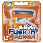 ジレット フュージョン5+1パワー替刃12B