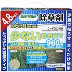 ハイポネックスジャパン アールワイウィードコロン粒剤4.8キロ