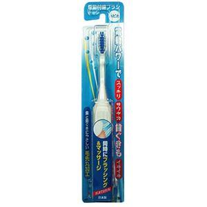 (まとめ)ミニマムハピカ電動歯ブラシDB-3W 【×12点セット】 - 拡大画像