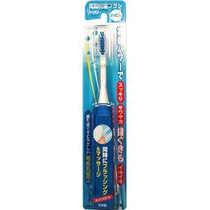 (まとめ)ミニマムハピカ電動歯ブラシDB-3B 【×12点セット】 - 拡大画像