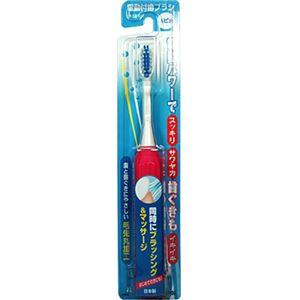 ミニマム ハピカ電動歯ブラシDB‐3P × 12 点セット