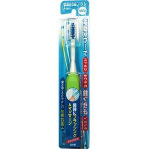 ミニマム ハピカ電動歯ブラシDB‐3G × 12 点セット
