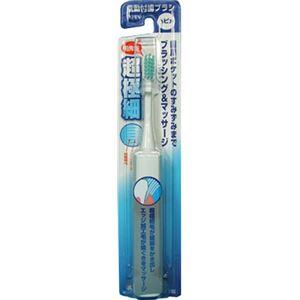 ミニマム ハピカ電動歯ブラシ超極細DBF‐1W × 12 点セット