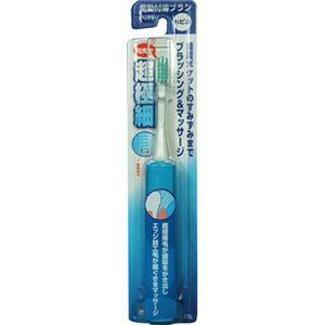 ミニマム ハピカ電動歯ブラシ超極細DBF‐1B × 12 点セット - 拡大画像