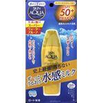 ロート製薬 スキンアクア スーパーモイスチャーミルク 40mL × 6 点セット