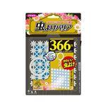 フマキラー Kawaii Select 虫よけバリア 366日 ブルー × 8 点セット