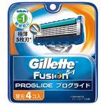 (まとめ)ジレット プログライドマニュアル替刃4B 【×3点セット】