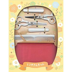 (まとめ)貝印 KF0160とこやさんギフトセット(サンパツハサミ 【×3点セット】