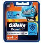 (まとめ)ジレット プロシールド クール替刃4B 【×3点セット】