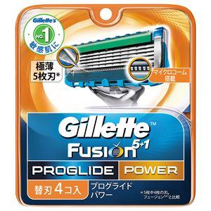 (まとめ)ジレット プログライドパワー替刃4B 【×3点セット】 - 拡大画像