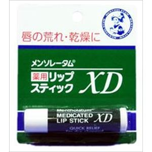 ロート製薬 メンソレータム薬用XDリップ × 20 点セット - 拡大画像