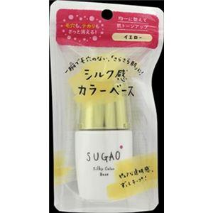 ロート製薬 SUGAO シルク感カラーベース イエロー 20mL × 6 点セット - 拡大画像