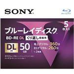 (まとめ)ソニー 5BNE2VLPS2 【×3点セット】