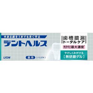 ライオン デントヘルス薬用ハミガキ無研磨ゲル 85g × 10 点セット - 拡大画像
