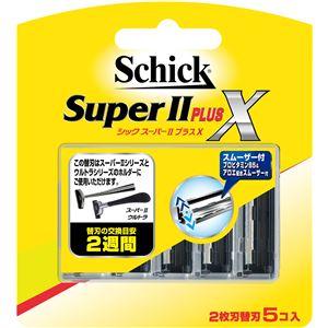 シック(Schick) スーパー2プラス 替刃 5コ入 × 12 点セット - 拡大画像