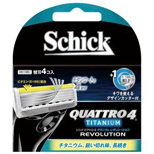 シック(Schick) クアトロ4チタニウムレボリューション替刃(4コ入) × 12 点セット - 拡大画像