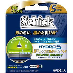 シック(Schick) ハイドロ5プレミアムパワーセレクト替刃(8コ入) × 6 点セット