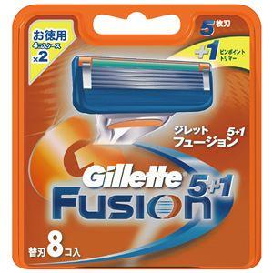 ジレット フュージョン5+1替刃8B × 10 点セット - 拡大画像