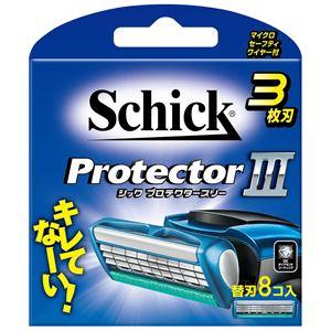 シック(Schick) プロテクタースリー替刃(8コ入) × 12 点セット - 拡大画像