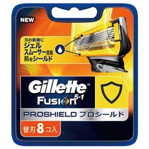 ジレット プロシールド 替刃8B × 10 点セット - 拡大画像
