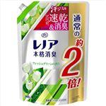 (まとめ)レノア本格消臭 フレッシュグリーン 詰替用特大サイズ 【× 3 点セット】