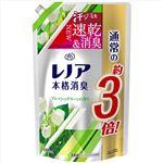 (まとめ)レノア本格消臭 フレッシュグリーン 詰替用超特大サイズ 【× 3 点セット】