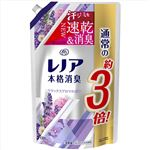 (まとめ)レノア本格消臭 リラックスアロマ 詰替用超特大サイズ 【× 3 点セット】