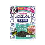 (まとめ) ノンスメル 冷蔵庫用置き型 1年間脱臭 【×40セット】