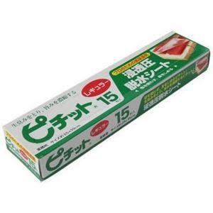 (まとめ) ピチットレギュラー 15枚入 【×10セット】 - 拡大画像