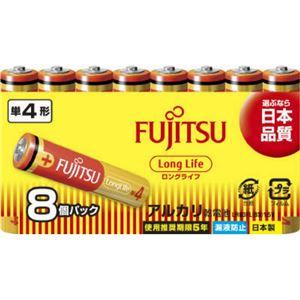 (まとめ) 富士通 ロングライフ アルカリ乾電池 単4形×8個パック 【×60セット】 - 拡大画像