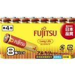 (まとめ) 富士通 ロングライフ アルカリ乾電池 単4形×8個パック 【×60セット】